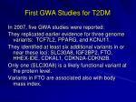 first gwa studies for t2dm