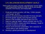u n millenium development goals