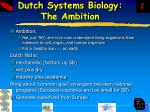 dutch systems biology the ambition