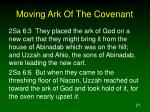 moving ark of the covenant21