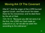 moving ark of the covenant22