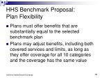 hhs benchmark proposal plan flexibility