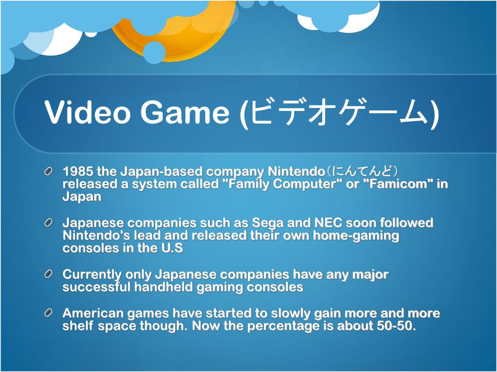 Video Game (