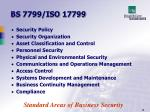 bs 7799 iso 17799