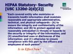 hipaa statutory security usc 1320d 2 d 2