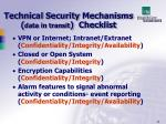 technical security mechanisms data in transit checklist