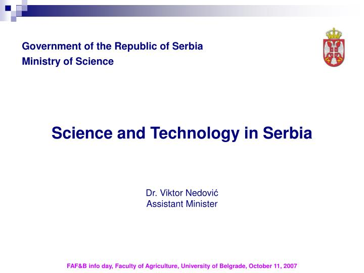 Government of the Republic of Serbia