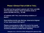 phase i clinical trial of gsi in t all