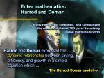 enter mathematics harrod and domar20
