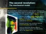 the second revolution the neoclassical model
