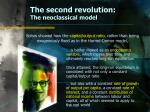 the second revolution the neoclassical model24