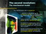 the second revolution the neoclassical model25