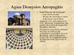 agios dionysios areopagitis