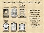 architecture 6 major church design types