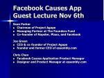 facebook causes app guest lecture nov 6th
