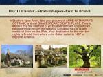 day 11 chester stratford upon avon to bristol