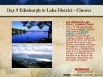 day 9 edinburgh to lake district chester