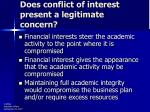 does conflict of interest present a legitimate concern