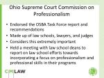 ohio supreme court commission on professionalism