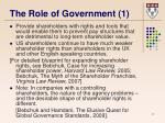 the role of government 1