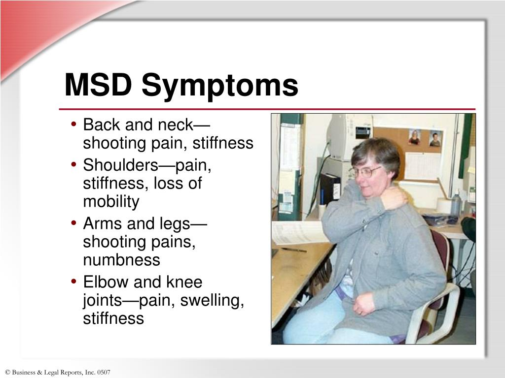 MSD Symptoms
