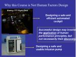 why this course is not human factors design