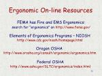 ergonomic on line resources