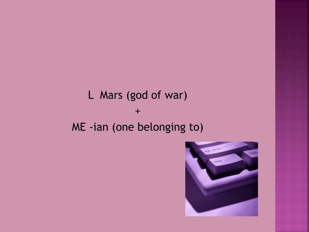L  Mars (god of war)