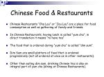 chinese food restaurants