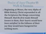 desire of ages chapter 83 walk to emmaus63