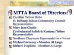 mtta board of directors4