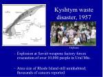 kyshtym waste disaster 1957