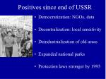 positives since end of ussr