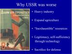 why ussr was worse