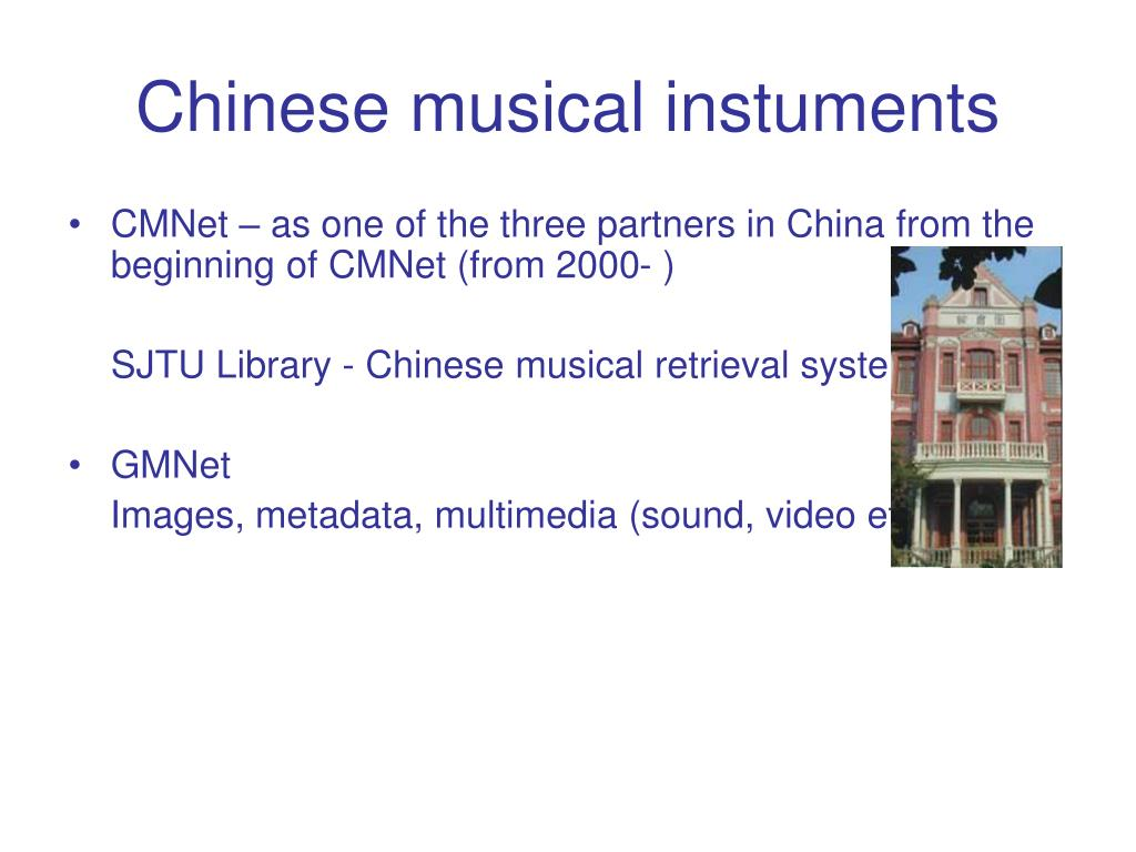 Chinese musical instuments