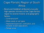 cape floristic region of south africa