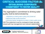 critical success factor 2 establishing corporate commitment to water quality