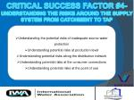 critical success factor 4 understanding the risks around the supply system from catchment to tap