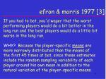 efron morris 1977 3