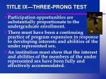 title ix three prong test