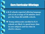 core curricular offerings