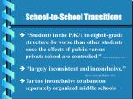 school to school transitions