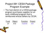 project 091 cesa package program example