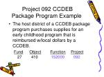 project 092 ccdeb package program example