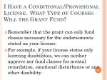 i have a conditional provisional license what type of courses will the grant fund