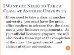 i want or need to take a class at another university