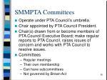 smmpta committees50