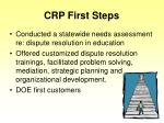 crp first steps
