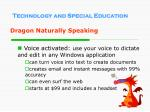 technology and special education15