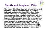 blackboard jungle 1950 s
